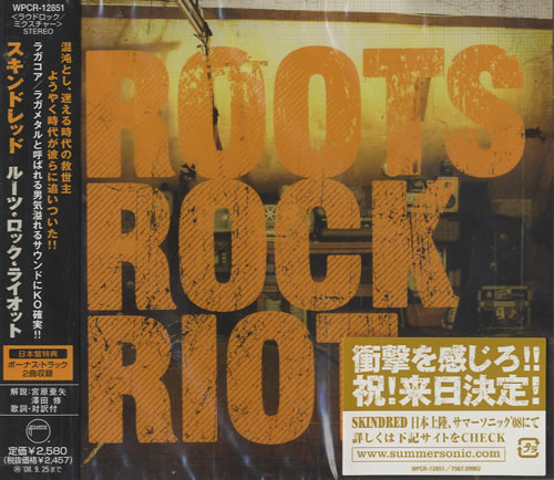 Skindred - Roots Rock Riot