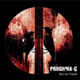 PROGHMA-C