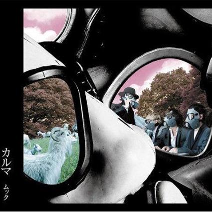 Mucc - Karma CD-Cover