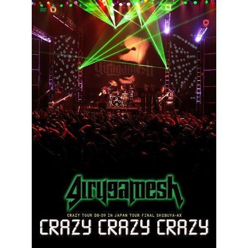 Girugameshs Crazy Crazy Crazy DVD-Cover