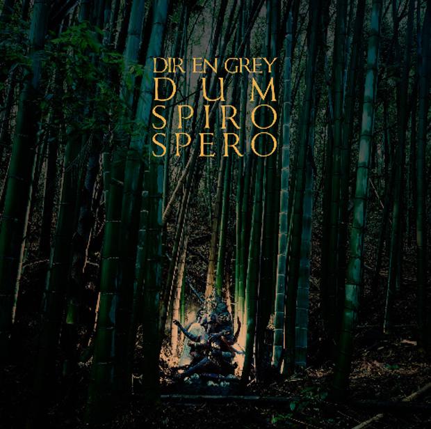 Dir en Grey, Dum Spiro Spero Cover