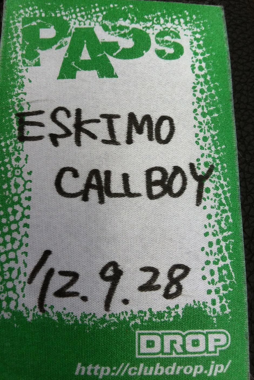 Eskimo Callboy in Asien
