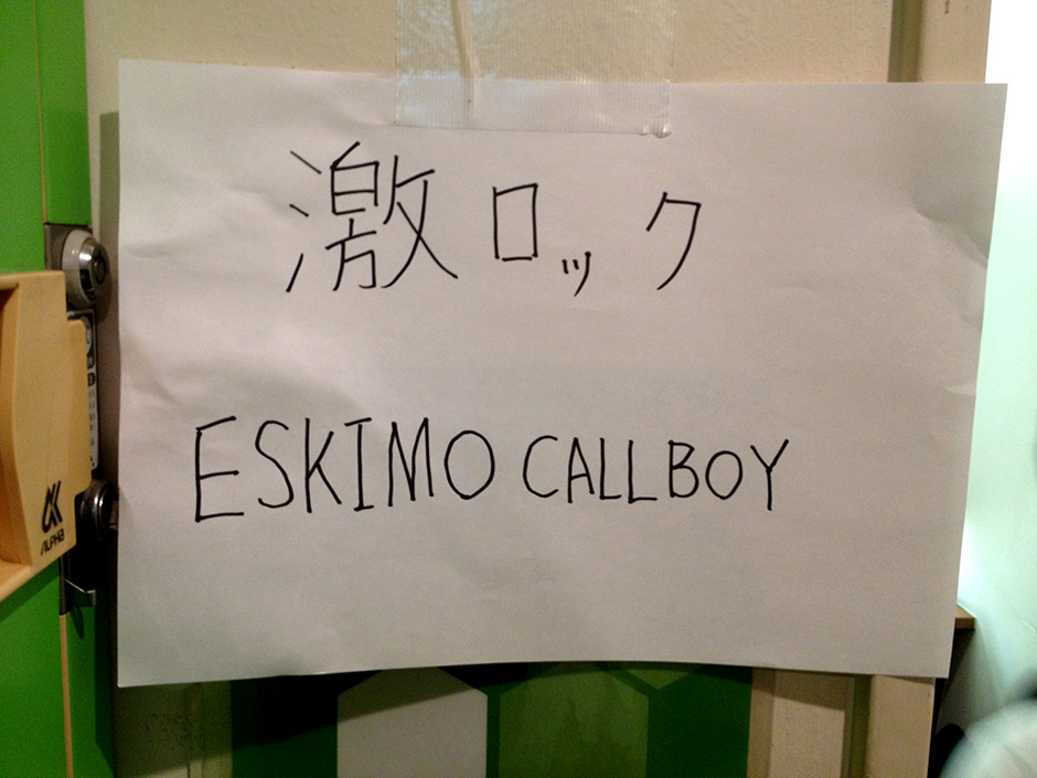 Eskimo Callboy in Asien, 2012