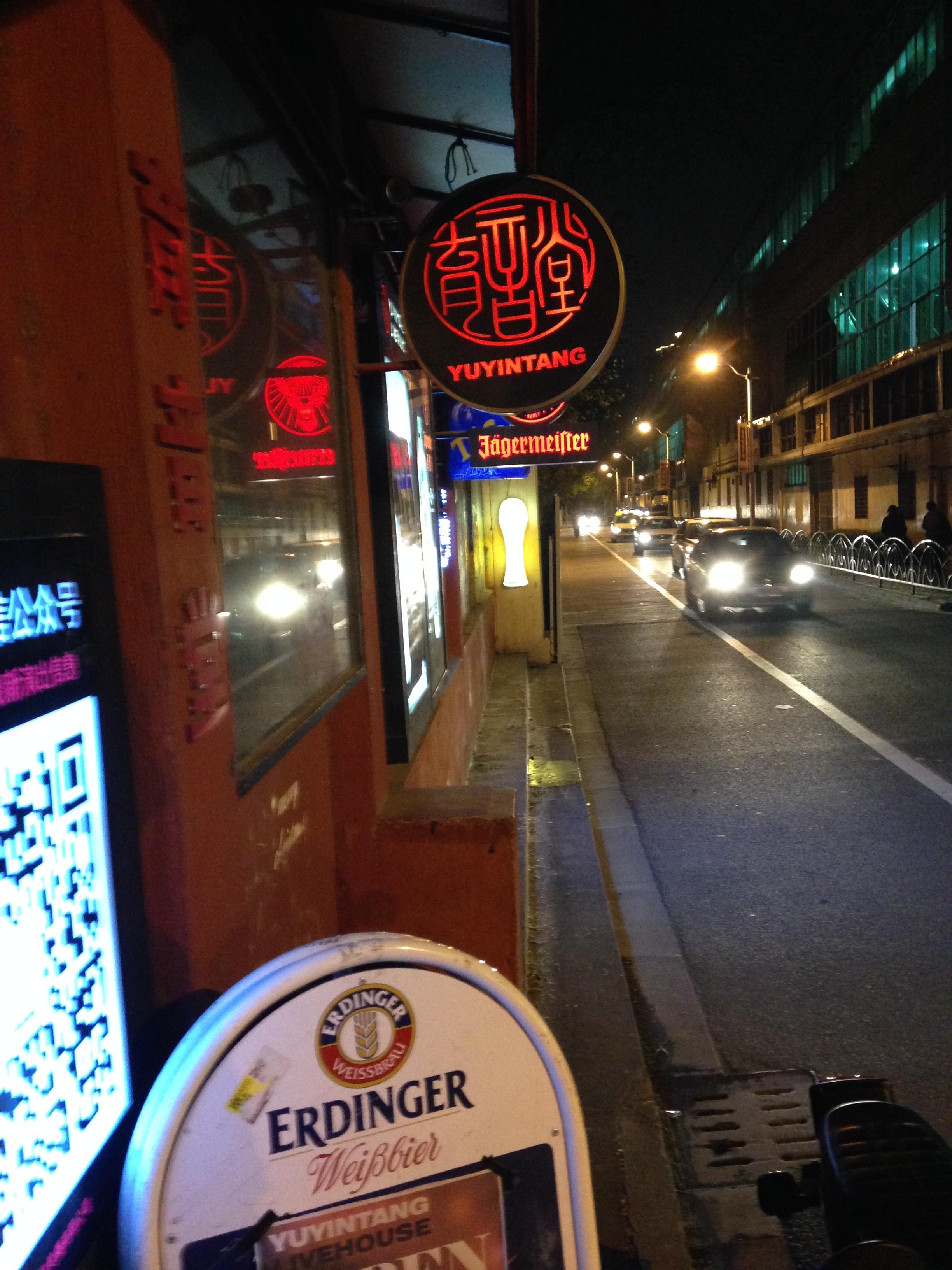 China -Tour Tenside