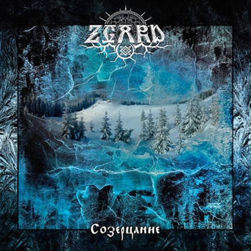 Zgard - CONTEMPLATION