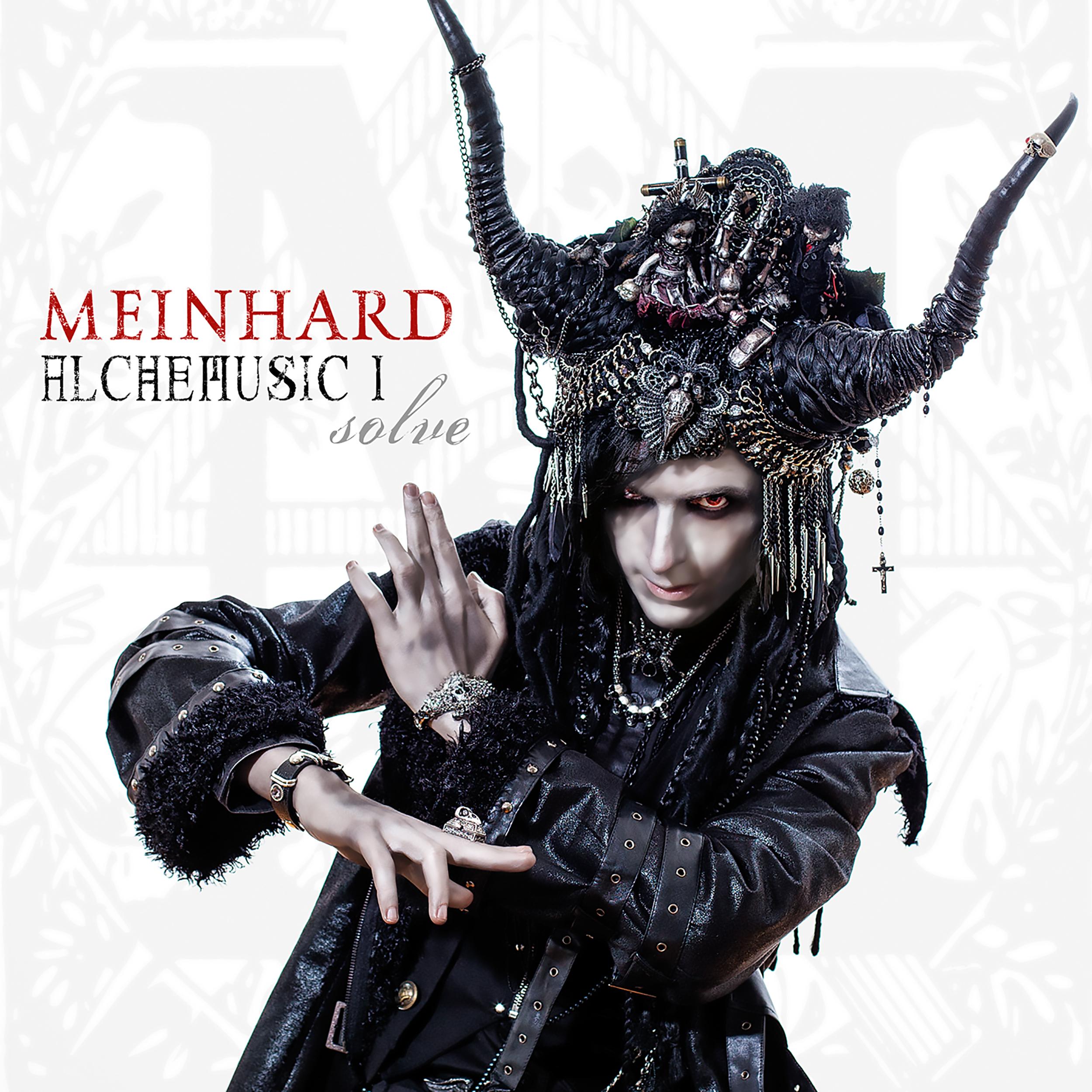 Meinhard ALCHEMUSIC I - SOLVE