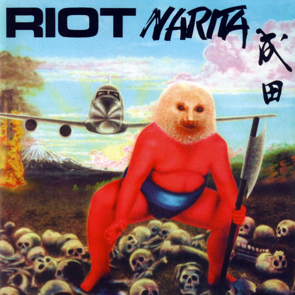 Spiegel-Fotostrecke 'Peinliche Plattencover' Riot NARITA