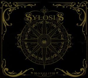 SYLOSIS