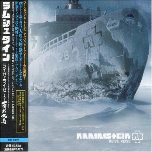 Rammstein REISE REISE (Japan)