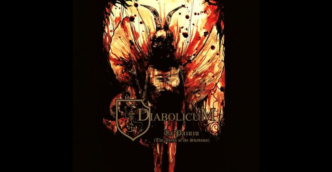 Diabolicum LA PAZUZU