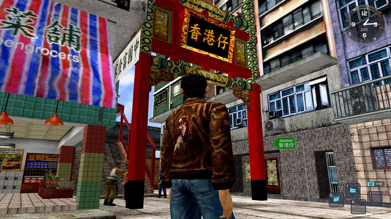 """Screenshot aus """"Shenmue I & II"""""""