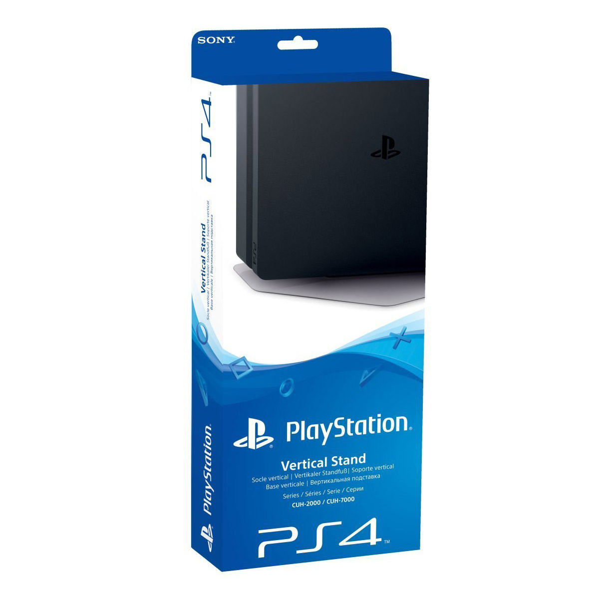 PlayStation 4 Vertical Stand