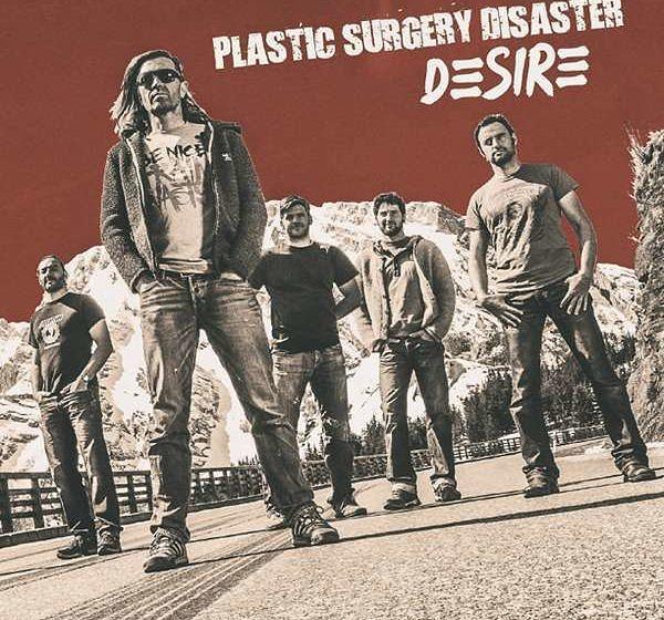 Plastic Surgery Disaster DESIRE