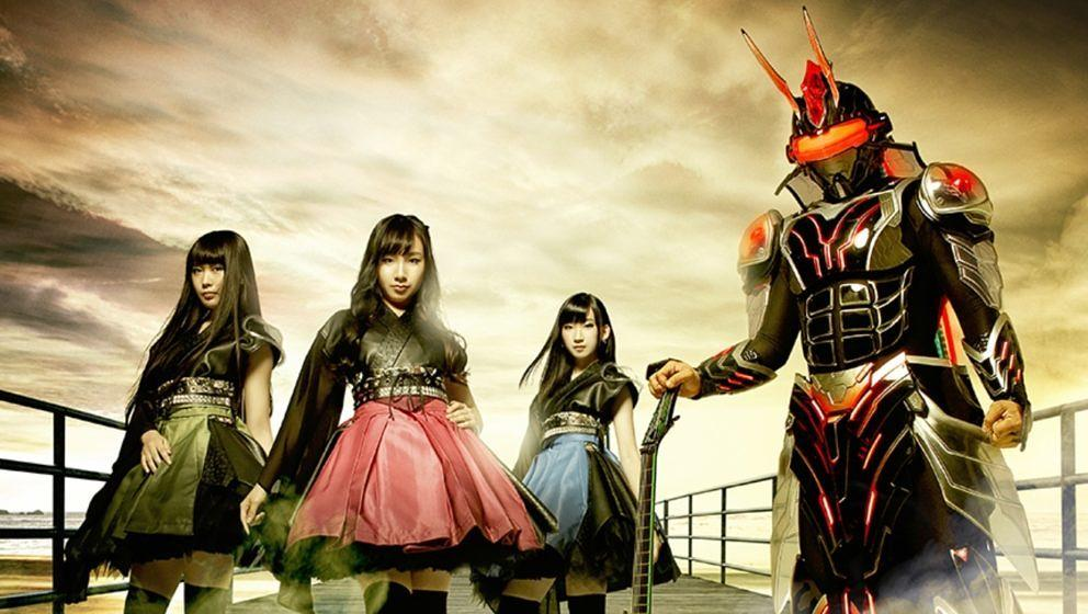 Kotono, Hina, Minami und Ediee (v.l.) sind zusammen Ironbunny